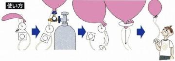 Helium-Ballonverschluss: ZIBI-Oeko-Fix, 100 Stück - 2